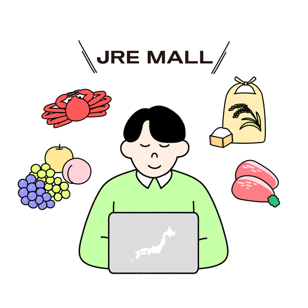JRE MALLでふるさと納税