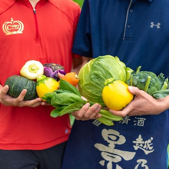 季節に合わせた 旬野菜 岩手県産 イーハトーヴ野菜