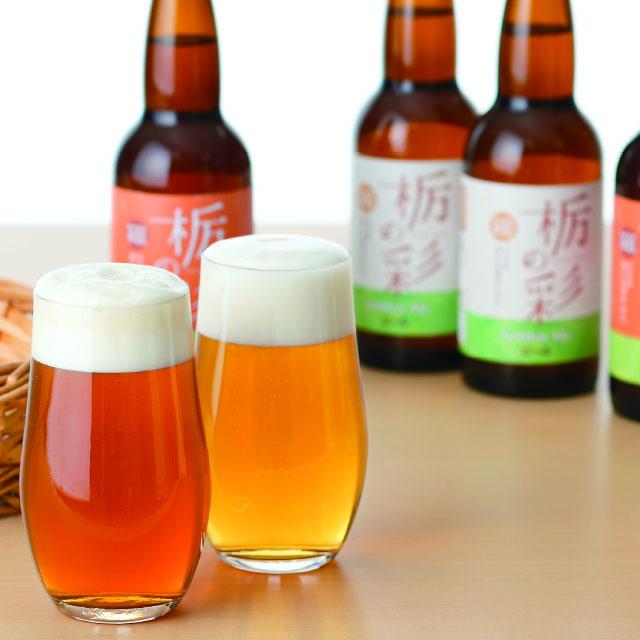 ろまんちっく村の地ビール 栃の彩6本セット