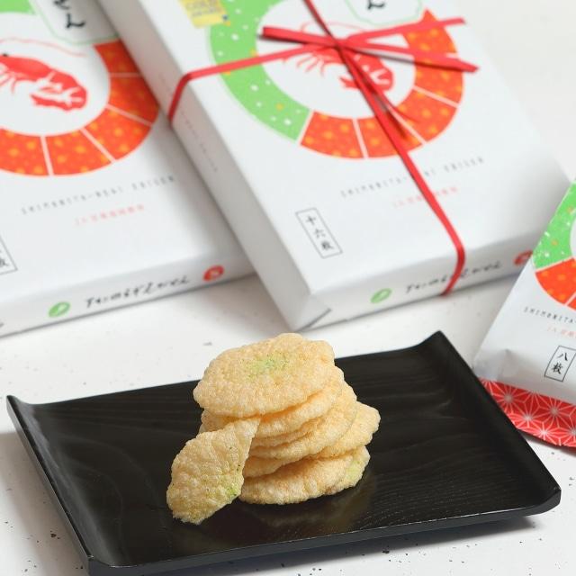 <群馬県> 下仁田ネギえびせん12枚