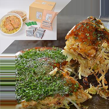 広島焼きミニサイズ 3枚入りバラエティセット