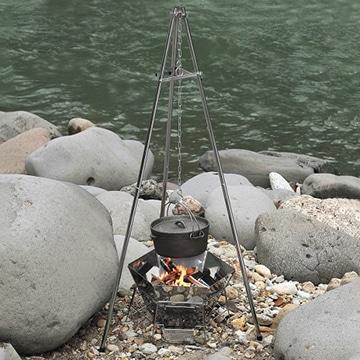 トライン焚き火三脚