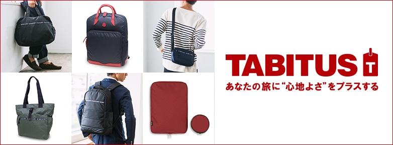 """TABITUS+(タビタス) - 出張や旅行に""""心地よさ""""をプラスする"""