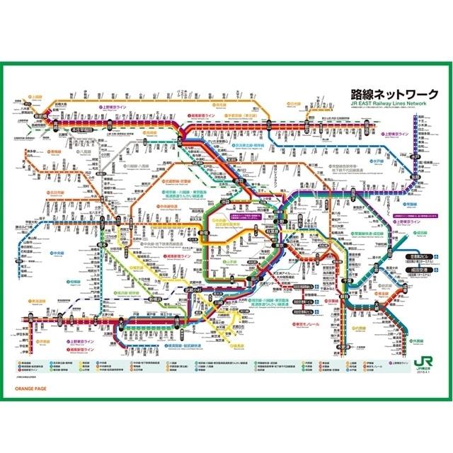 JR東日本東京近郊路線図レジャーシート2018: GENERAL STORE RAILYARD | JRE ...