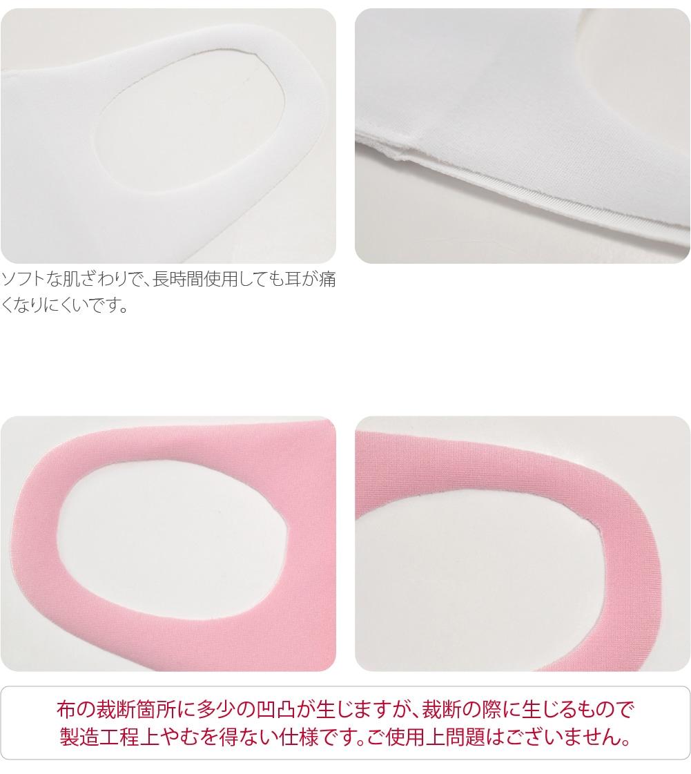 製 子供 用 マスク 日本