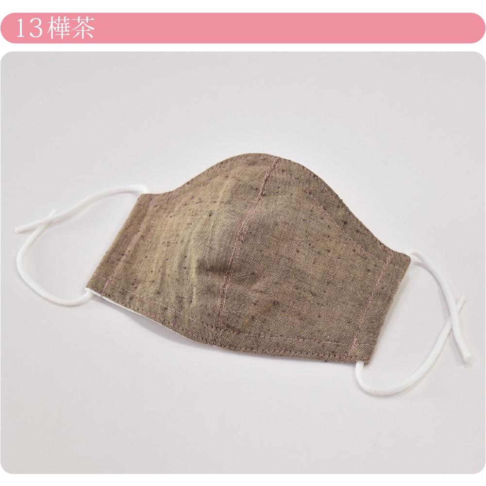 マスク 日本 製 ガーゼ マスク 日本製