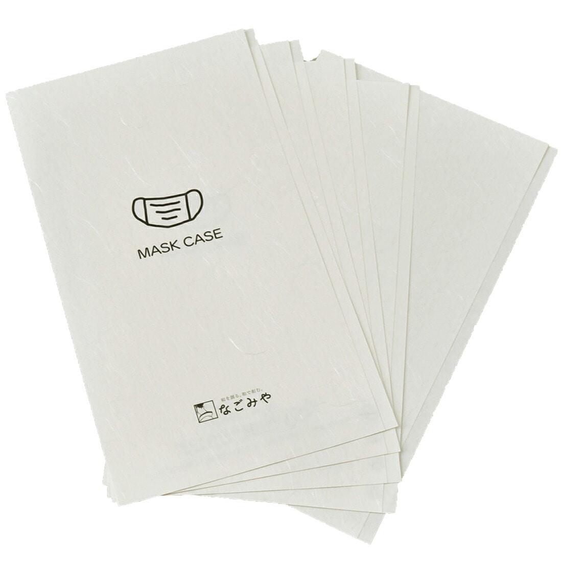 マスク ケース 持ち運び 日本製 なごみや 抗菌 雲竜 和紙 マスク収納ケース 5枚入 白 携帯用 たとう紙素材 仮置き 一時保管 おしゃれ 通年用 大人 子供 白【JS10】
